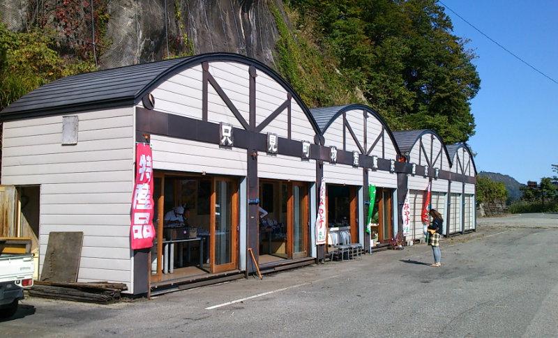 田子倉展望台只見町物産販売所