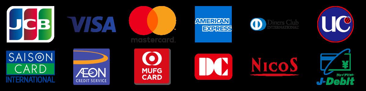 お届け時クレジットカード払い